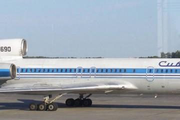Ту-154 Авиакомпания Сибирь