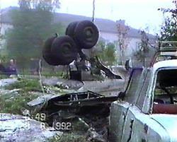 Фото с места катастрофы Ту-134 в Иваново