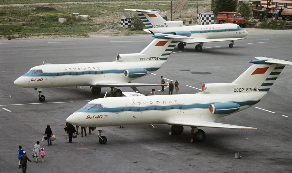 Катастрофа Як-40 в Ташкенте