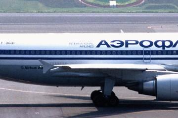 A310 Аэрофлот