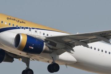 A320-200 Gulf Air