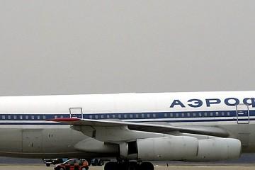 Ил-86 Аэрофлот