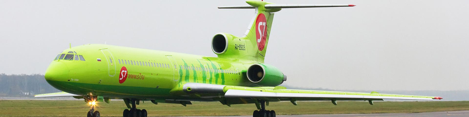 Ту-154 S7 Airlines