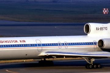 Ту-154 Владивосток Авиа