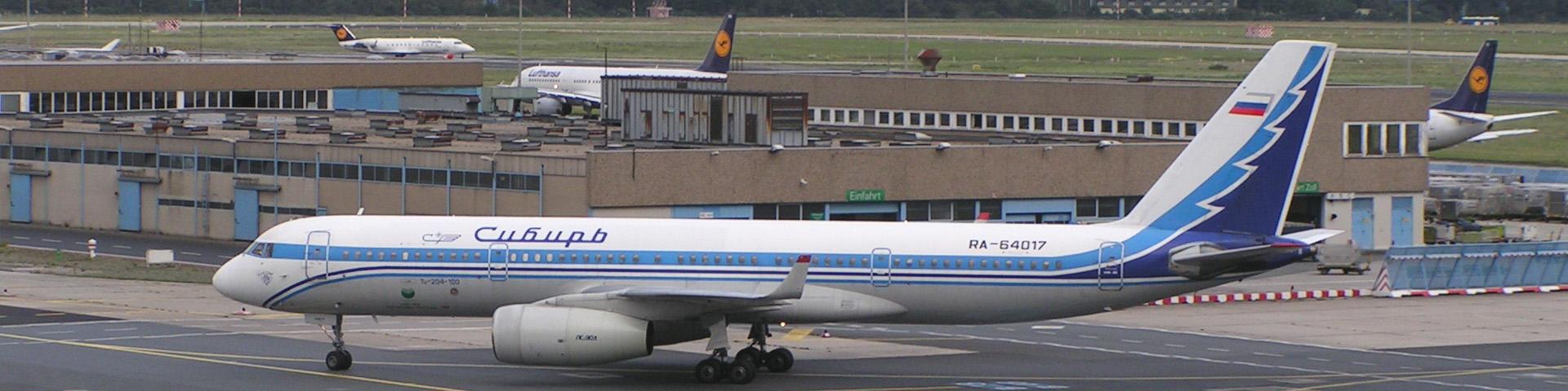 Ту-204 S7