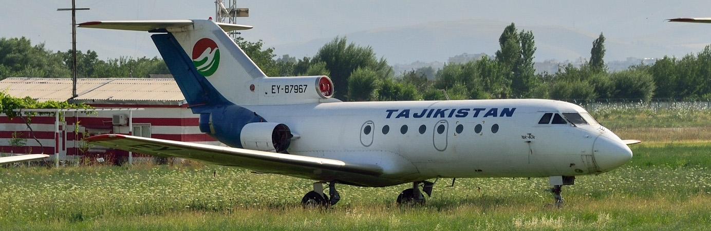 Як 40 авиакомпания Таджикистан