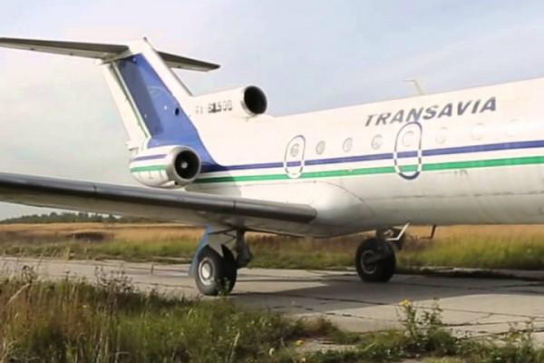 Як-40 Трансавиа