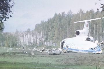Катастрофа Як-42 под Свердловском