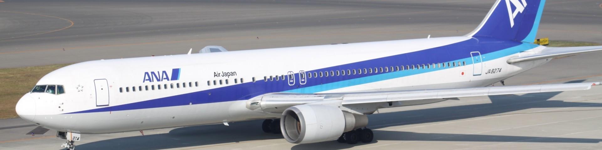 Boeing 767 Air Japan