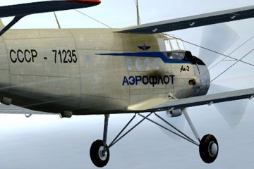 Ан-2 Аэрофлот