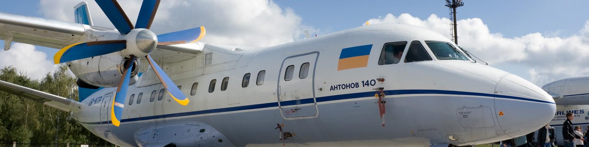 Ан-140 Украина