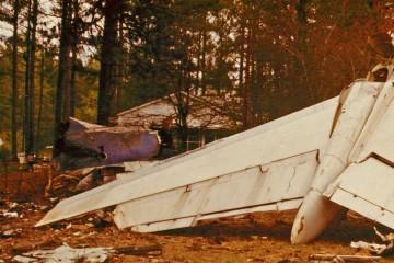 Авиационные происшествия