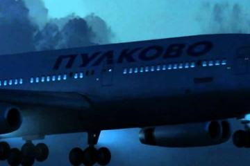 Ил-86 Пулково