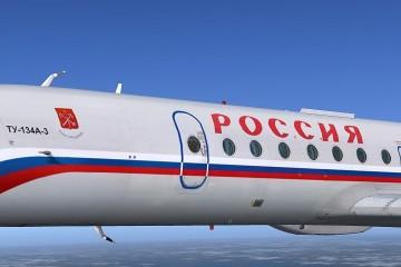 Ту-134 Авиакомпания Россия