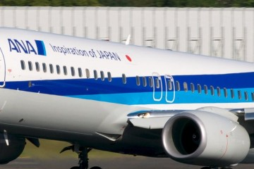 Boeing 737 Air Nippon