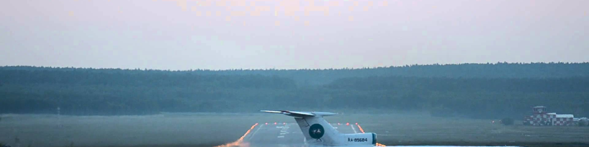 Ту-154 авиакомпании Алроса