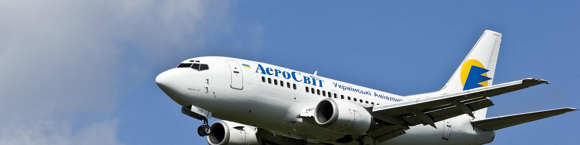 Boeing 737 Aerosvit Airlines